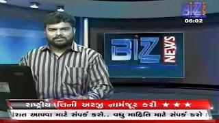 Frekuensi siaran Bizz News di satelit Insat 4A Terbaru