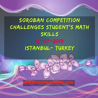 افتتاح التسجيل للجميع: منافسات اسطنبول الدولية للسوروبان