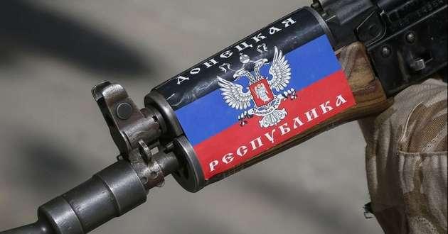 В 'ДНР' объявили блокаду России: опубликован 'приказ'. Сети угарают