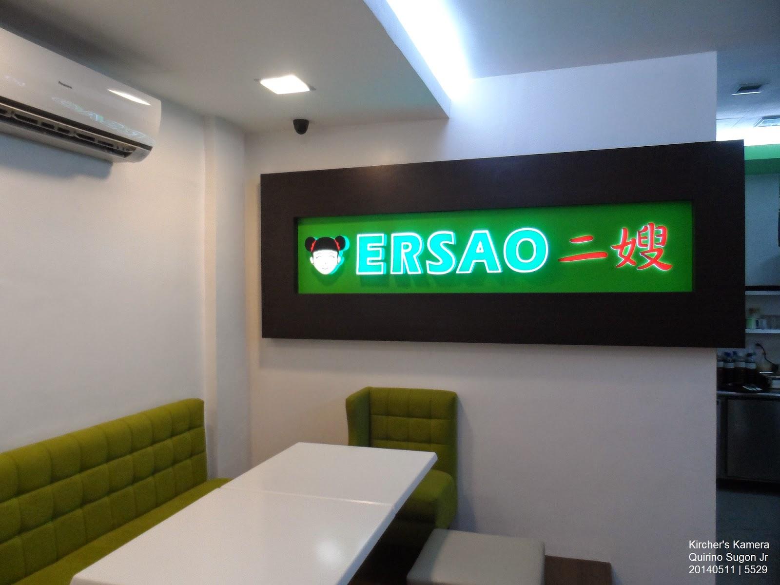 Ersao's name and logo.