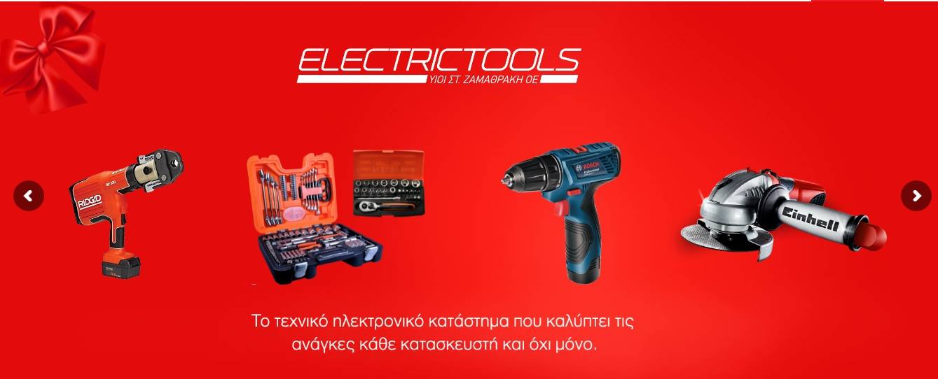 ELECTRICTOOLS