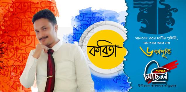 সুব্রত ব্রহ্ম