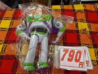バズライト フィギュア 790円 おもちゃ