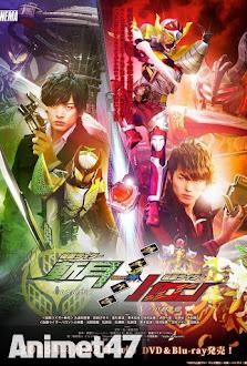 Kamen Rider Gaim Gaiden: Baron - Kamen Rider Gaim Gaiden: Kamen Rider Baron 2013 Poster