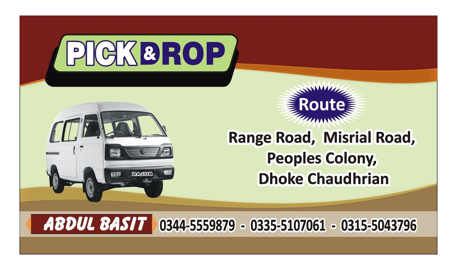 Waqas Designer : Visiting Card Pick & Drop