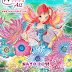¡Calendario Winx Club All Mayo 2015! - Winx Club All May 2015 calendar!