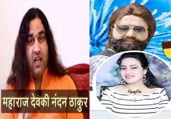 devki-nandan-thakur-slam-for-supporting-baba-ram-rahim-rapist