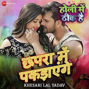 Bollywood Hindi Mp3 Songs 2019: 2019