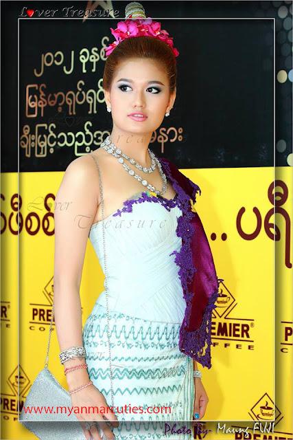 Phoo Pwint Thakhin