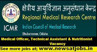 rmrc-odisha-assistant-Recruitment-2017