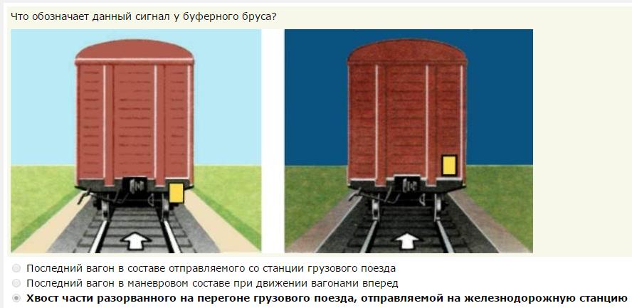 Куда направляются порожние железнодорожные транспортеры у которых срок до планового вида ремонта сдо цена лады ларгус с конвейера