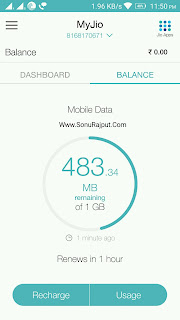 jio 1Gb data Ko 100gb data Mai upgrade kaise kare
