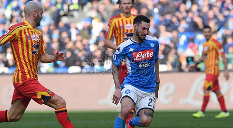 نابولي يسقط على ملعبه امام فريق ليتشي بثلاثية في الدوري الايطالي