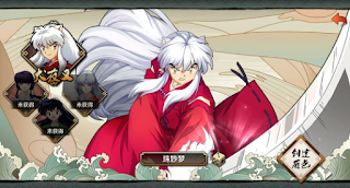 Download Inuyasha Mobile
