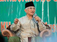 Sindiran Gus Mus kepada Para Pembaca Al-Qur'an