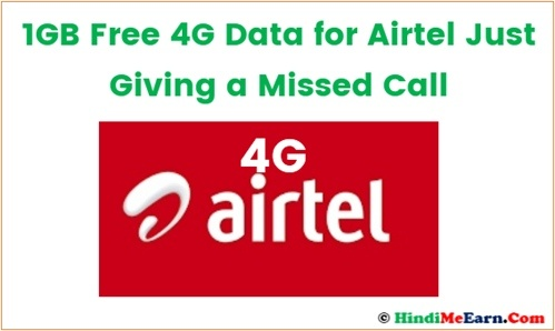 1GB 4G airtel data by giving a missed call