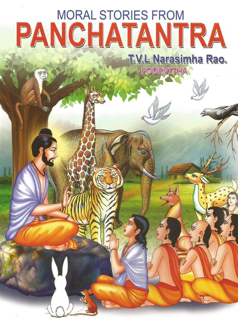Panchatantra stories book in telugu