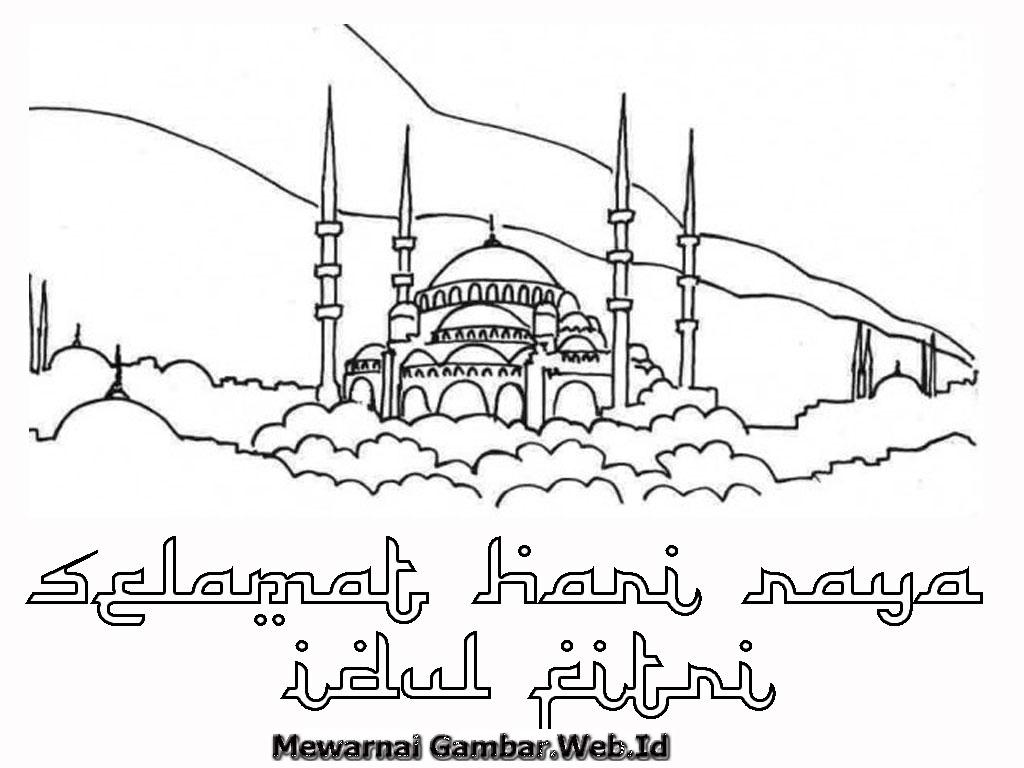 Kartu Ucapan Selamat Hari Raya Idul Fitri Mewarnai Gambar