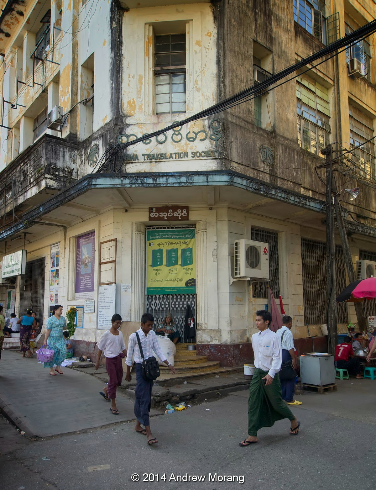 "The Burmese Translation Society (or Sarpay Beikman, literally ""Palace of  Literature"") occupied this building in 1947. The goal of the society was to  ..."
