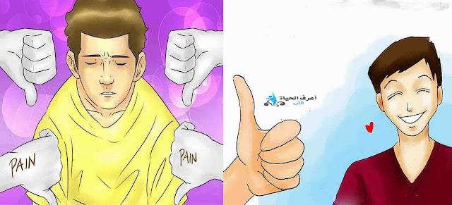 قانون الألم والمتعة لاستحداث التغيير