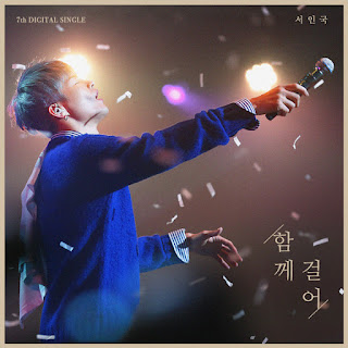 Seo In Guk 서인국 - Better Together 함께 걸어 Lyrics with Romanization