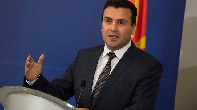 Με το «καλημέρα» τα Σκόπια παραβιάζουν τη Συμφωνία των Πρεσπών