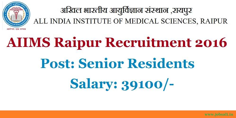 AIIMS Senior resident vacancy, AIIMS Raipur Recruitment, AIIMS Raipur Vacancy