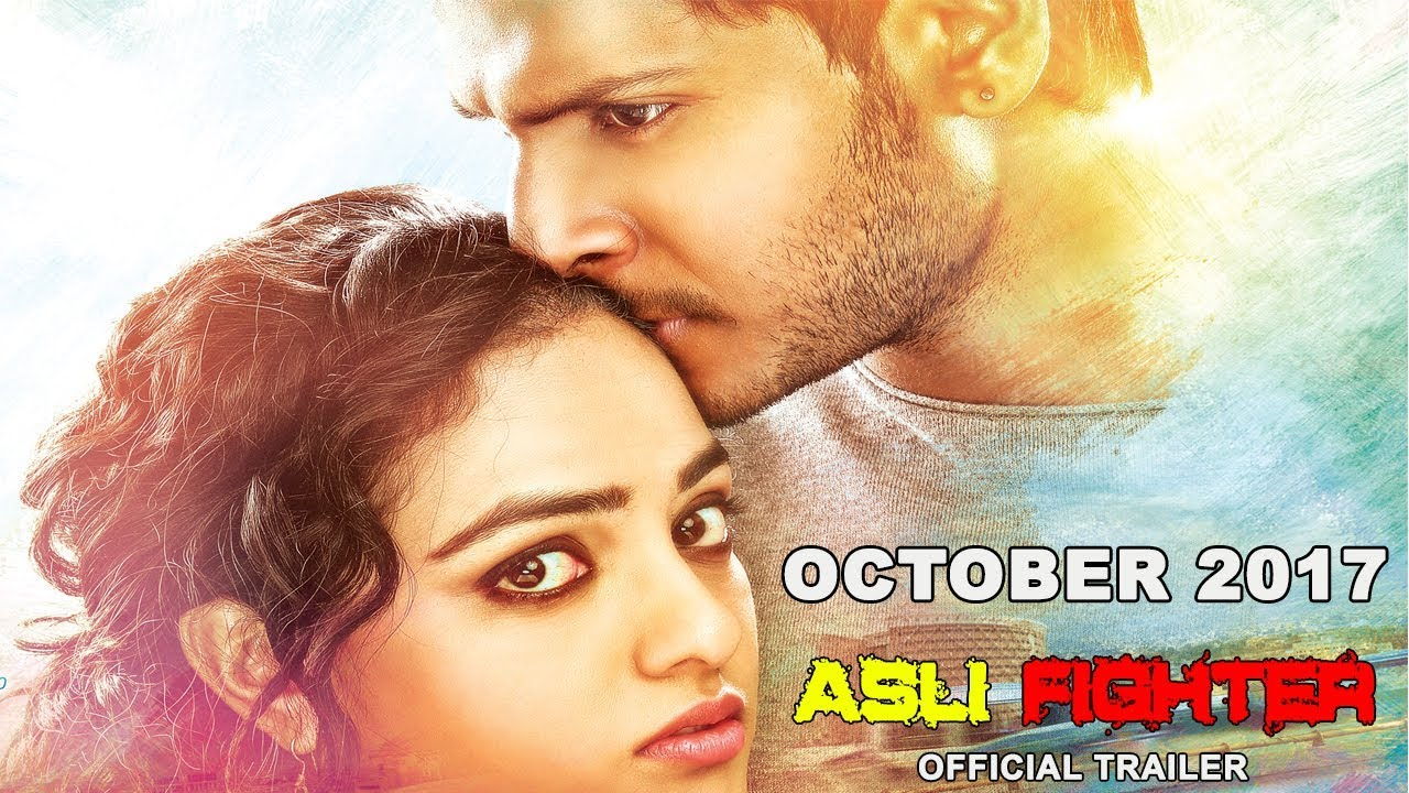 Asli Fighter 2017 Hindi Dubbed Official Trailer Nk Moviez