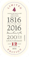 Lagavulin 12 Special Releases 2016
