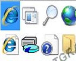 Gambar Mengganti Icon Shortcut dan Icon Folder di Windows Computer