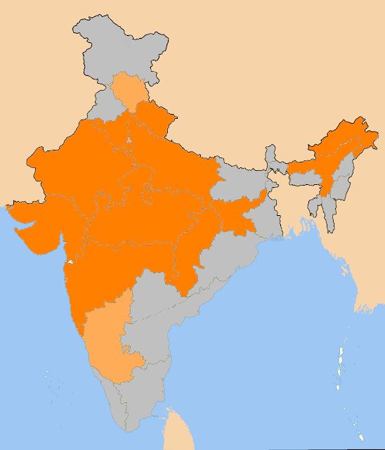 """By <a href=""""//commons.wikimedia.org/wiki/File:Indian_states_by_ruling_party.png"""" title=""""File:Indian states by ruling party.png"""">Indian_states_by_ruling_party.png</a>: <a href=""""//commons.wikimedia.org/w/index.php?title=User:Sudoman&action=edit&redlink=1"""" class=""""new"""" title=""""User:Sudoman (page does not exist)"""">User:Sudoman</a> and <a href=""""//commons.wikimedia.org/wiki/User:Vibhijain"""" title=""""User:Vibhijain"""">User:Vibhijain</a>derivative work: <a href=""""//commons.wikimedia.org/wiki/User:Vibhijain"""" title=""""User:Vibhijain"""">Vibhijain</a> - This file was derived from <a href=""""//commons.wikimedia.org/wiki/File:Indian_states_by_ruling_party.png"""" title=""""File:Indian states by ruling party.png"""">Indian states by ruling party.png</a>:<a href=""""//commons.wikimedia.org/wiki/File:Indian_states_by_ruling_party.png"""" class=""""image""""></a>, <a href=""""http://creativecommons.org/licenses/by/3.0"""" title=""""Creative Commons Attribution 3.0"""">CC BY 3.0</a>, <a href=""""https://commons.wikimedia.org/w/index.php?curid=27558965"""">Link</a>"""