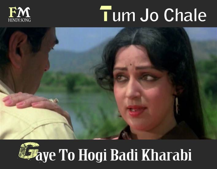 Tum-Jo-Chale-Gaye-To-Hogi-Badi-Kharabi-Aas-Paas-(1981)