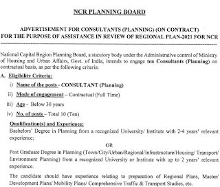 NCRPB New Delhi Consultant (Planning) Recruitment 2018 Application Form