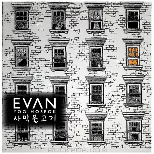 EVAN (YOO HOSEOK) – DAYDREAM – Single