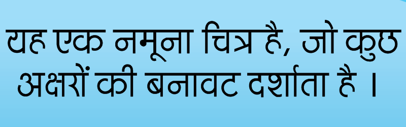 Arvind Avanti Hindi font download