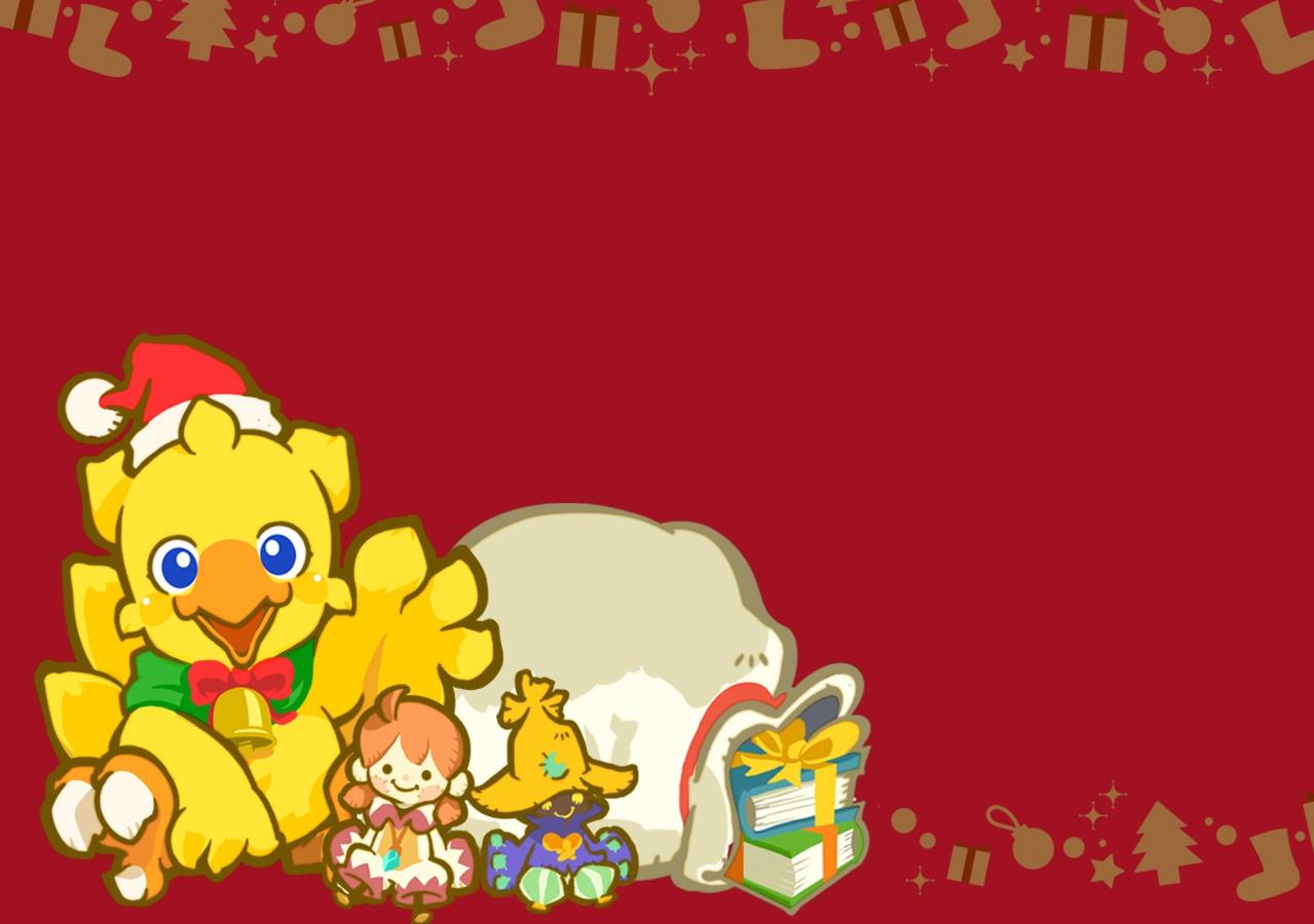 the 24 games of christmas game 5 final fantasy xv - Merry Christmas Games