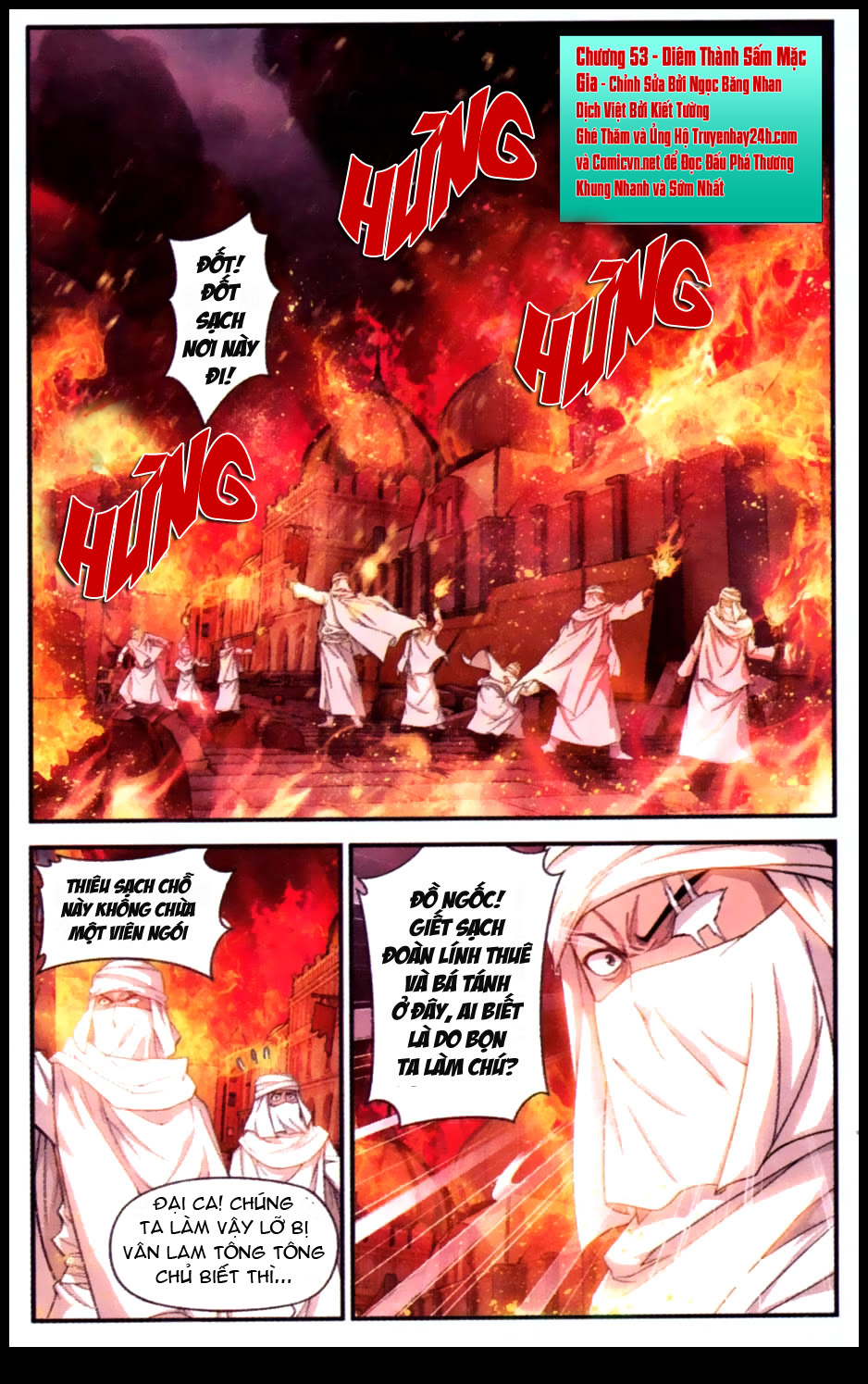 Chapter 533