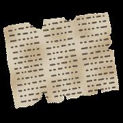 古文書のイラスト(横書き)