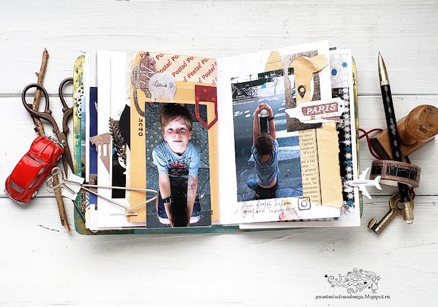 @nastyalena #travelbook #scrapbooking #mimicut