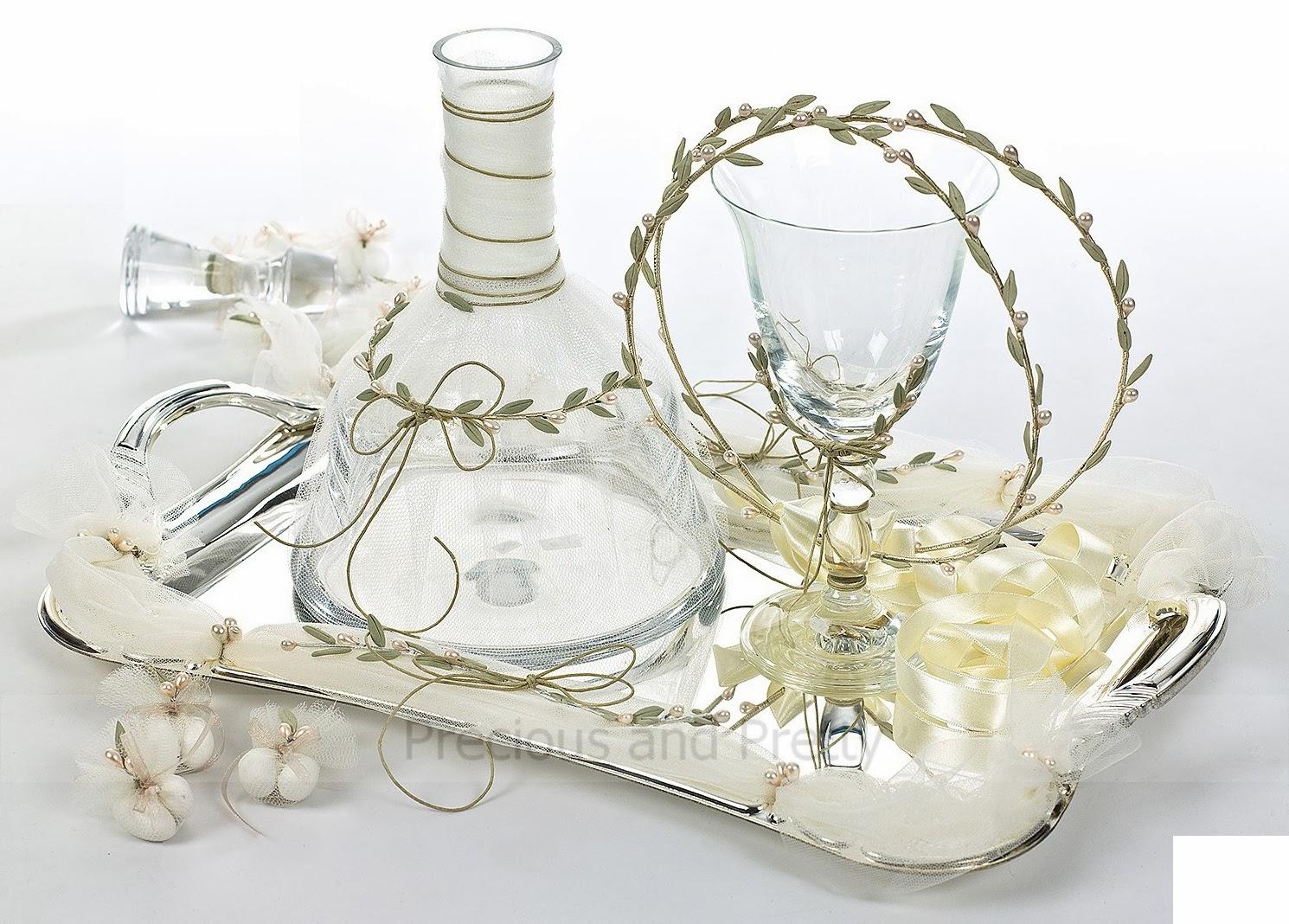 Olive theme Greek wedding set