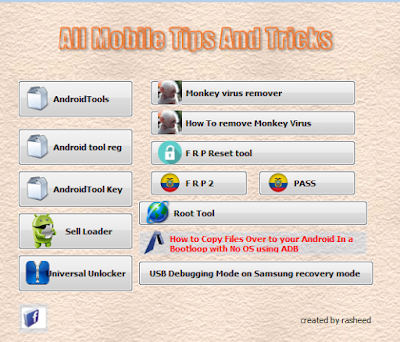 FRP Tool ေတြထဲ႕မွာ လုပ္ႏိုင္တာေတြအမ်ားၾကီးပါဝင္တဲ႕ All Mobile Tips And Tricks V-10 Tool