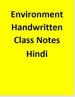 ENVIRONMENT HAND WRITTEN NOTE