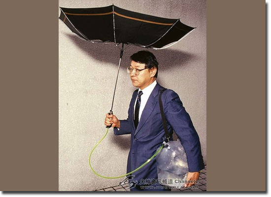 Invenções Bizarras - Guarda-chuva Ecológico