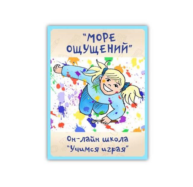 Книга — это ключик к развитию ребенка