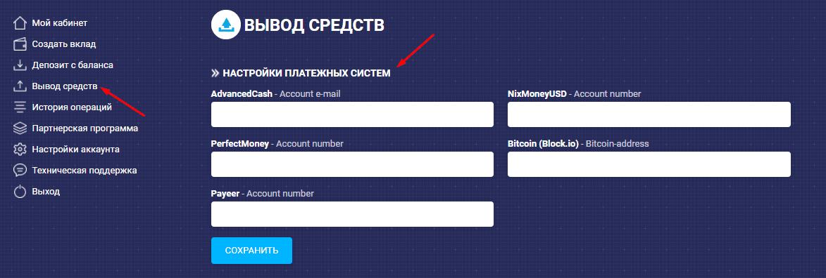 Регистрация в Unicum 5