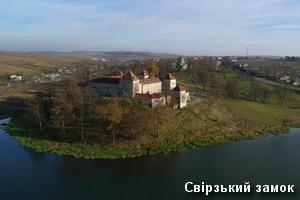 Вид з повітря на замок в Свіржі