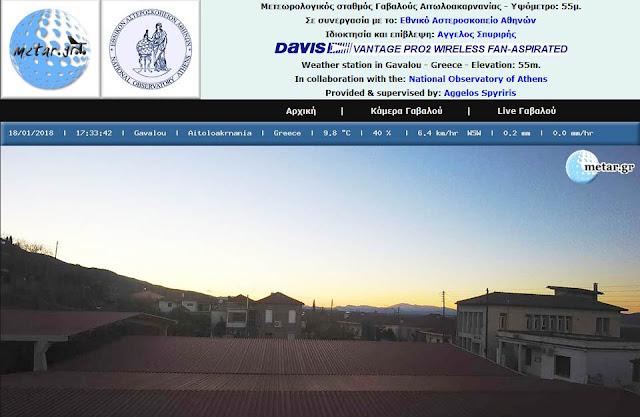 Μετεωρολογικός σταθμός Γαβαλούς Αιτωλοακαρνανίας