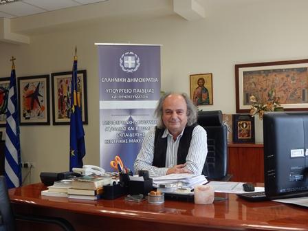 Απολογισμός έργου της Περιφερειακής Διεύθυνσης  Εκπαίδευσης Κεντρικής Μακεδονίας την τετραετία 2015-2019