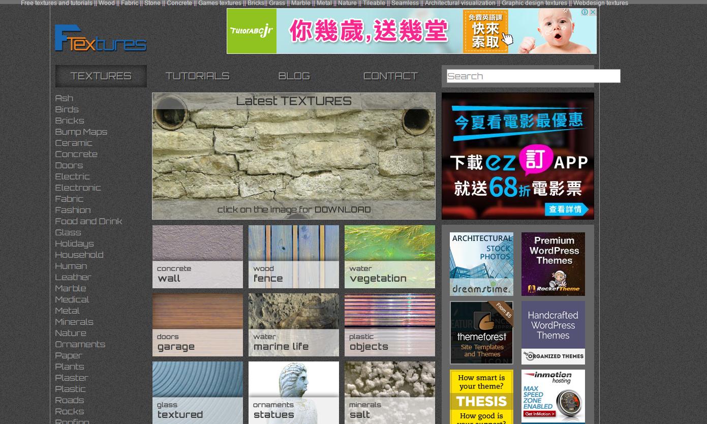 免費下載 Photoshop 筆刷,材質,圖樣 10大素材網站
