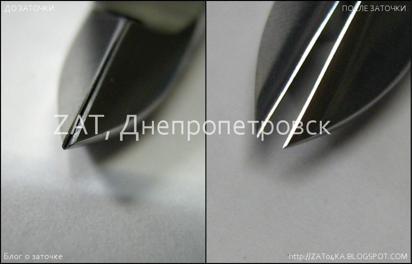 Заточка маникюрных кусачек в Днепропетровске